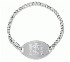 Small Emblem White Resin Coated Logo Bracelet